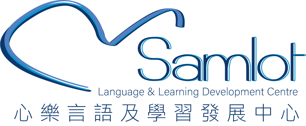 Samlot New Logo Chinese